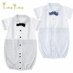 *ティノティノ*蝶ネクタイ付き半袖新生児ツーウェイオール/赤ちゃん ベビー ベビーサイズ ベビー服 新生児 男の子 女の子 保育園