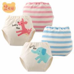 4層アニマル&ボーダートレーニングパンツ2枚組/赤ちゃん ベビー ベビーサイズ ベビー服 新生児 男の子 女の子 保育園