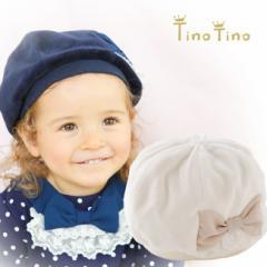 *ティノティノ*リボン付きベロアベレー帽【46-48cm・48-50cm】【16AW】/赤ちゃん ベビー ベビーサイズ ベビー