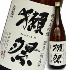 獺祭 純米大吟醸 磨き三割九分 1800ml (箱なし) 【日本酒 】 【だっさい】 ★贈答品・ギフトに最適♪