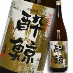 酔鯨(すいげい) 特別本醸造 1800ml 【日本酒・高知・土佐の地酒】