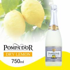 ポンパドール ドライレモン 750ml 【フルーツ スパークリングワイン】