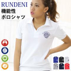 【メール便送料無料】大きいサイズも増量♪アメカジ刺繍 スポーツも普段使いもシンプルに!ランデニ ポロシャツ Tシャツ 機能 トップス