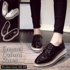 きちんと、かわいい。 エナメル調オックスフォードシューズ 厚底 4cm エナメル シューズ レースアップシューズ スニーカー 靴 シューズ