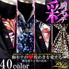 Luxury Black(ラグジュアリーブラック)アスコットタイ・リングストール全30種類
