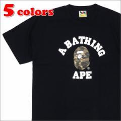 (2017新作・新品)A BATHING APE (エイプ)  COLOR CAMO COLLEGE TEE (Tシャツ)  1D30-110-020 200-007280-155-(半袖Tシャツ)