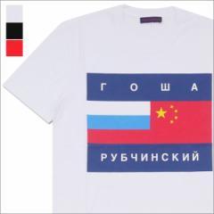 (2017新作・新品)GOSHA RUBCHINSKIY(ゴーシャ・ラブチンスキー)  Flag Logo T-Shirt (Tシャツ)  420-000035-050+(半袖Tシャツ)
