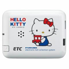 【ハローキティ アンテナ用シール付】古野電気:ETC車載器 FNK-M07T-K