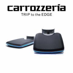 carrozzeria(カロッツェリア):2ウェイサテライト...
