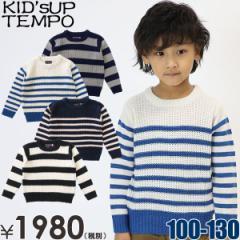 KIDS UP TEMPO(キッズアップテンポ)ボーダーニットプルオーバー(子供服)