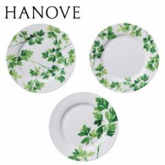 HANOVE ハノーヴェ 水彩 プレート 20cm 8インチ /食器 お皿 平皿 ディナープレート 日本製