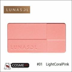 LUNASOL/ルナソル  カラーリングシアーチークス レフィル #01 LightCoralPink (63692)