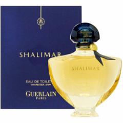 【あす着】ゲラン シャリマー オードトワレ EDT 50mL 【香水】