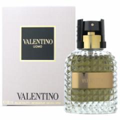 【あす着】ヴァレンティノ ウォモ オードトワレ EDT 50mL 【香水】