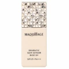 【あす着】資生堂 マキアージュ MAQuillAGE ドラマティックスキンセンサーベース UV SPF25 PA+++ 25mL【定形外OK重量50g】