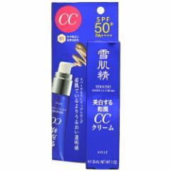 【あす着】 コーセー 雪肌精 ホワイトCCクリーム SPF50+ PA++++ 30g