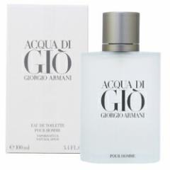 【あす着】ジョルジオアルマーニ アクアディジオ オム オードトワレ EDT ※100mL 【香水】