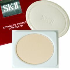 【あす着】SK-II アドバンスト プロテクト パウダー UV【詰替用 パフ付】【sk-1】【定形外OK重量28g】