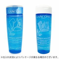 ランコム トニックドゥスール(化粧水・オールスキンタイプ) 50ml(ミニ)【W_63】