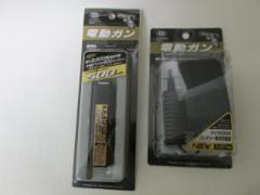 東京マルイ製7.2V 500mAh マイクロ500バッテリー、新型充電器新品