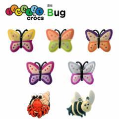 【メール便可】 【30%OFF】ジビッツ(jibbitz) 昆虫(Bug)《jbc-bug》 [GRN]