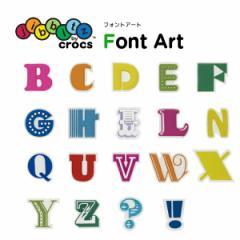 【メール便可】 【66%OFF】ジビッツ(jibbitz)フォントアート(Font Art) [BLU]