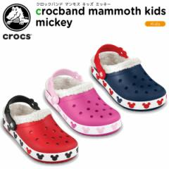 【32%OFF】クロックス(crocs) クロックバンド マンモス キッズ ミッキー (crocband mammoth kids mickey)/サンダル/シューズ