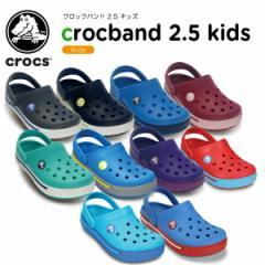 【28%OFF】クロックス(crocs) クロックバンド 2.5 キッズ (crocband 2.5 kids) /サンダル/シューズ/ベビー/ボーイズ/《12837》[H]