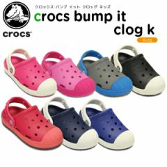 【20%OFF】クロックス(crocs) クロックス バンプ...