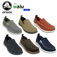 【30%OFF】クロックス(crocs)  ワルー (walu) /...