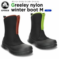 【32%OFF】クロックス(crocs)グリーリー ナイロン ウィンター ブーツ メン (greeley nylon winter boot men) /男性用/ブーツ