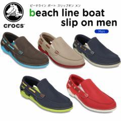 【30%OFF】クロックス(crocs)ビーチライン ボート スリップオン メン(beach line boat slip on men)