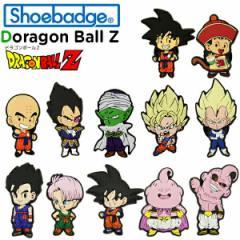 【メール便可】シューバッジ(Shoebadge) ドラゴンボール  キャラクター  シューバッジ/クロックス/シューズアクセサリー