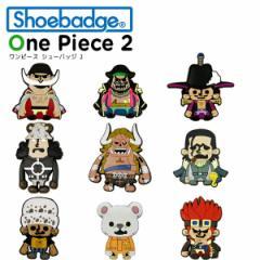 【メール便可】シューバッジ(Shoebadge) ワンピース/ONE PIECE 2《sb-onepiece2》