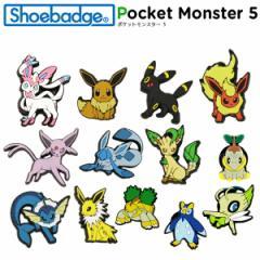 【メール便可】シューバッジ(Shoebadge) ポケットモンスター5/ポケモン5/クロックス/シューズアクセサリー/ジビッツ