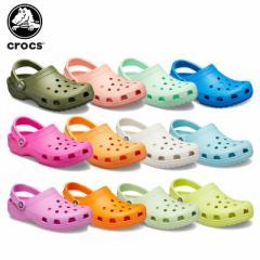 クロックス(crocs) クラシック/ケイマン(classic) /メンズ/レディース/男性用/女性用[H]