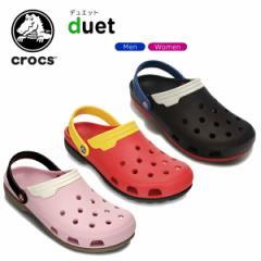 【41%OFF】クロックス(crocs) デュエット (duet) /メンズ/レディース/男性用/女性用