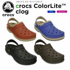 【30%OFF】クロックス(crocs) クロックス カラーライト クロッグ(crocs ColorLite clog) /メンズ/レディース/男性用/女性用