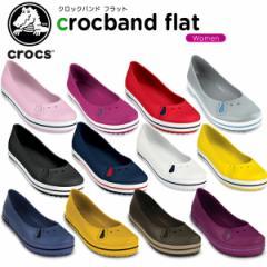 【セール】【30%OFF】クロックス(crocs) クロックバンド フラット (crocband flat)/レディース/サンダル/フラットシューズ/《11072》