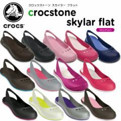 【30%OFF】クロックス(crocs) クロックス トーン スカイラー フラット/レディース/フラットシューズ/《11416》