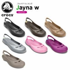 クロックス(crocs) ジャイナ ウィメンズ(jayna w) /レディース/女性用/パンプス/シューズ/フラットシューズ/《11851》