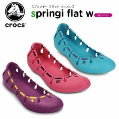 【40%OFF】クロックス(crocs) スプリンギー フラット ウィメンズ(Springi Flat w) /レディース/フラットシューズ/《11977》