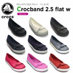 【30%OFF】クロックス(crocs) クロックバンド2.5 フラット ウィメン(crocband 2.5 flat w) /レディース/女性用/シューズ《12333》