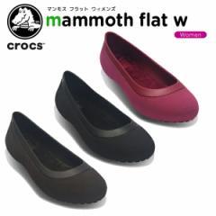 【29%OFF】クロックス(crocs)マンモス フラット ウィメンズ /レディース/女性用/フラットシューズ/《12465》