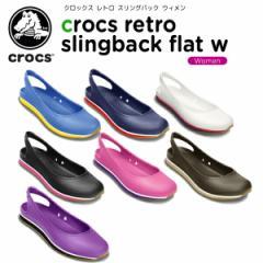 【41%OFF】クロックス(crocs) クロックス レトロ スリングバック ウィメン (crocs retro slingback flat w) /レディース/サンダル