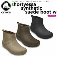 【セール】【30%OFF】クロックス(crocs)ショーティエッサ シンセティック スエードブーツ ウィメン (shortyessa synthetic suede boot w)