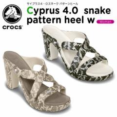 クロックス(crocs) サイプラス 4.0 スネーク パターン ヒール ウィメン(cyprus 4.0 snake pattern heel w)