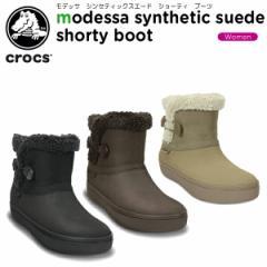 【40%OFF】クロックス(crocs) モデッサ シンセティック スエード ショーティ ブーツ ウィメン(modessa synthetic suede shorty boot)