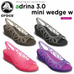 【30%OFF】クロックス(crocs) アドリナ 3.0 ミニ ウェッジ ウィメン(adrina 3.0 mini wedge w) /レディース/女性用/ヒール