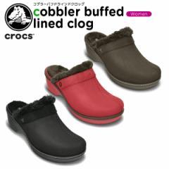 【52%OFF】クロックス(crocs) クロックス コブラー バフド ラインド クロッグ(crocs cobbler buffed lined clog)